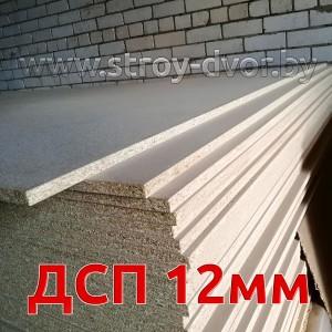 Dsp 12mm C482af11a9858d039cf03c4ea0bc8dd6