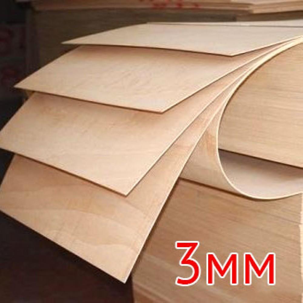 Fanera 3mm 3b86ca62e7ca486a05919259516f956a