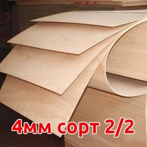 Fanera 4mm 2 2 2ef044e535668f5515db0c88f550b743