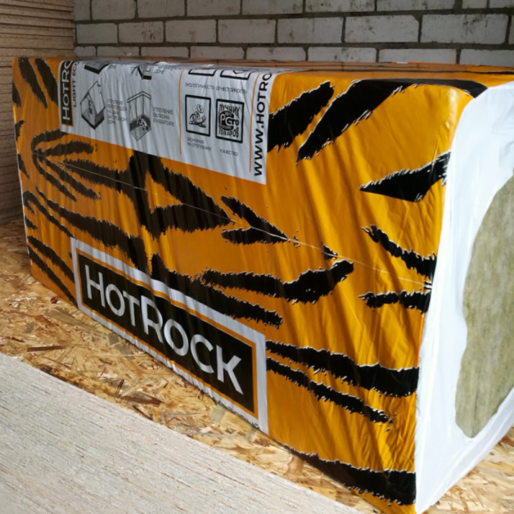 Hotrock 4 52b9f29b98276d59447c2863ba9745f8
