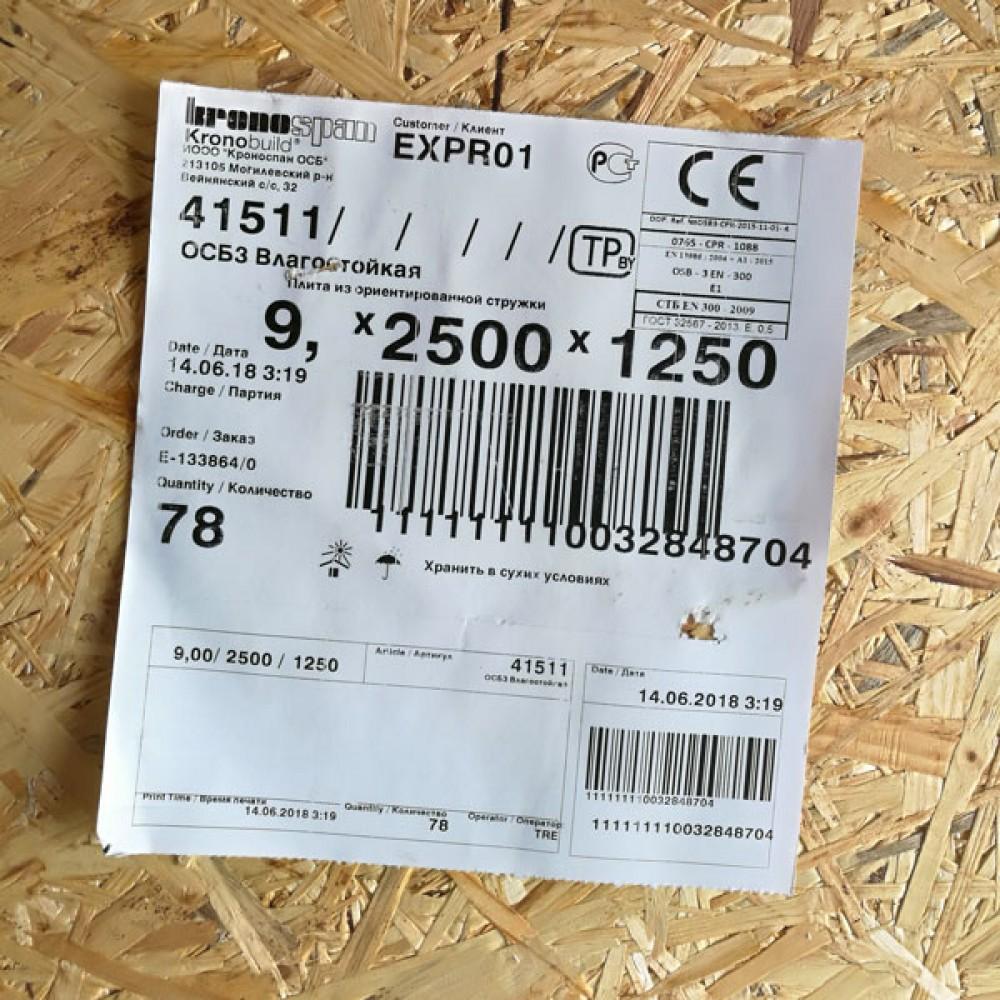 Osb Mogilev Etiketka D43f4dca8cc7ae9f927678ffa39ed2e2